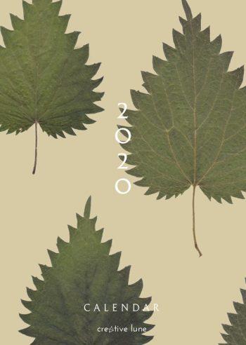 """le GRATUIT : Calendrier 2020 à imprimer, thème """"Herbier & Botanique"""""""