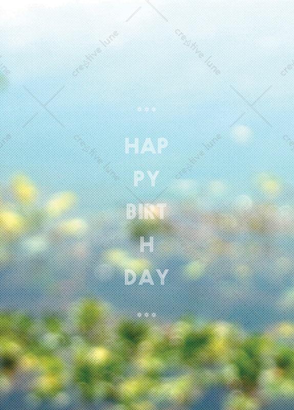 Summer, carte d'anniversaire imprimable / Summer, birthday card printable