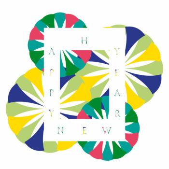 """""""Happy new year"""" tropical, carte de bonne année • Téléchargeable, Imprimable & Libre de droits / Création graphique, Célébrations, Voeux, Digital, Numérique"""